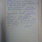 DSCN0717