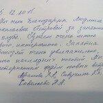 IMG_20151225_090537